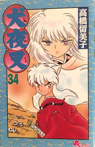 Inuyasha 34 - The Japan Shop