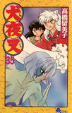 Inuyasha 35 - The Japan Shop