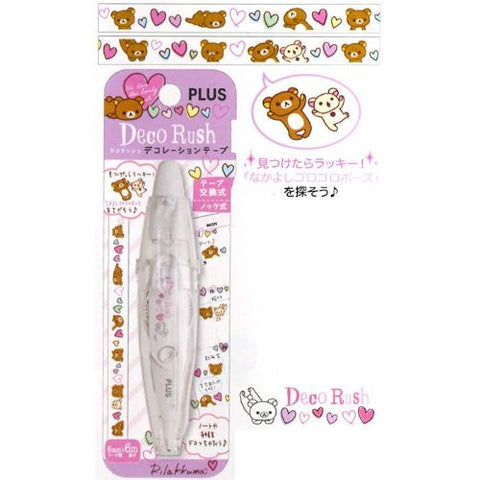 Cuteness Overload: Rilakkuma Deco Rush Tape Dispenses tape with Cute Images
