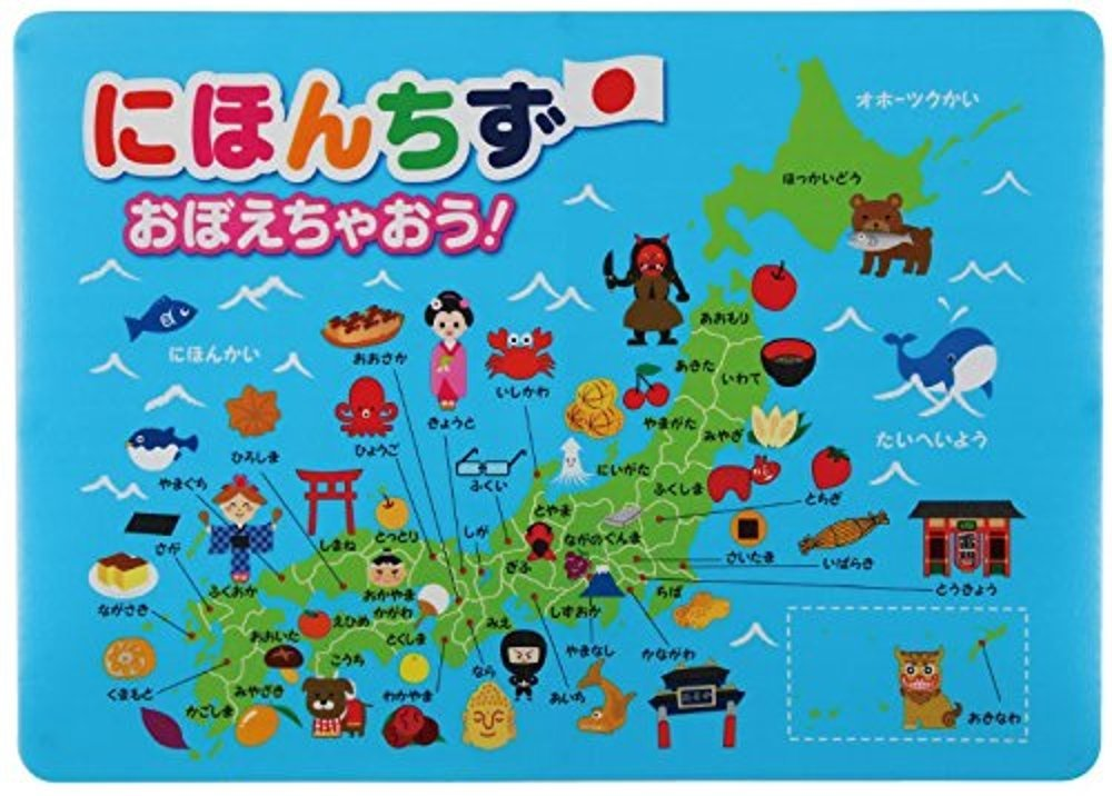 Map of Japan Bath Poster -- Sticks to the Shower Wall