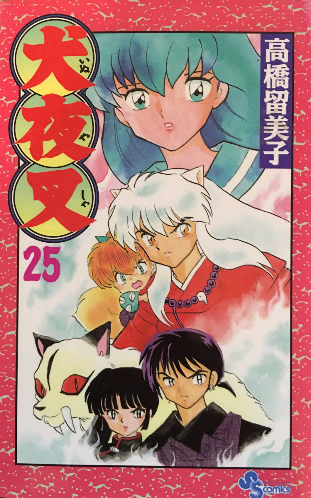 Inuyasha 25 - The Japan Shop