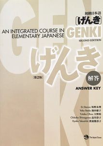 Genki Answer Key (2nd Edition) - The Japan Shop