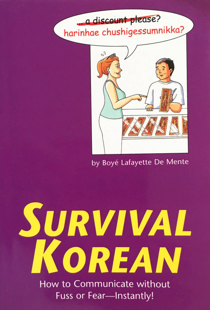 Survival Korean how to communicate without fuss or fear — instantly! - The Japan Shop