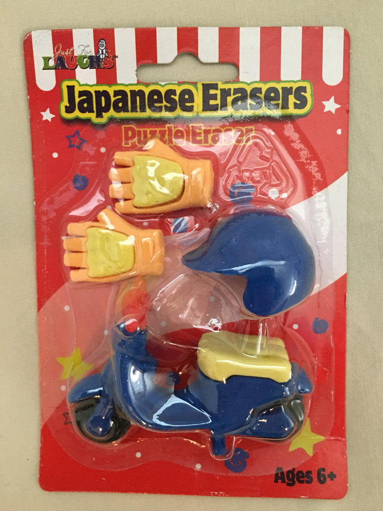 Novelty Japanese Eraser set: Scooter