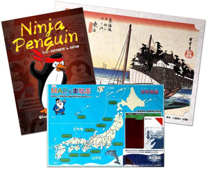 Learn Japanese Culture Bundle - Book, Ukiyoe Print, and Japan Map Shitajiki Set - The Japan Shop
