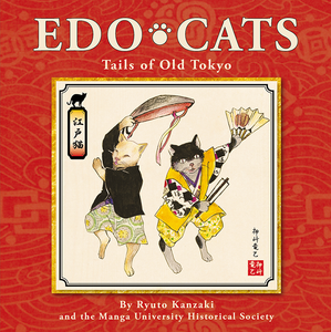 Edo Cats: Tails of Old Tokyo - The Japan Shop