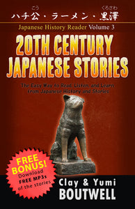 Japanese History Reader Volume 1-5 BUNDLE [DIGITAL DOWNLOAD] - The Japan Shop