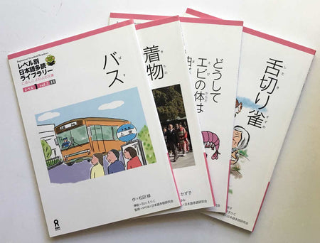 Japanese Graded Readers Level 1 Volume 3 - The Japan Shop