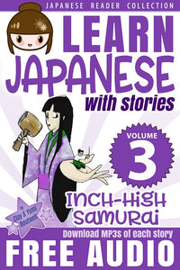 Japanese Reader Collection Volume 3: The Inch-High Samurai Instant Digital Download - The Japan Shop