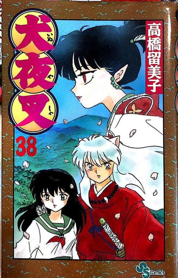 Inuyasha 38 - The Japan Shop