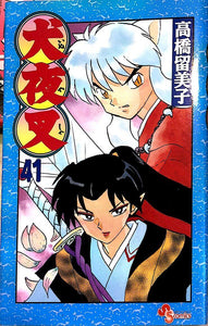 Inuyasha 41 - The Japan Shop