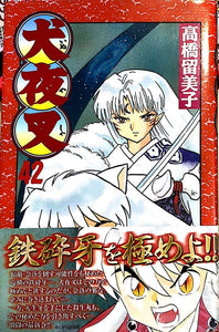 Inuyasha 42 - The Japan Shop