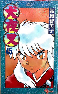 Inuyasha 45 - The Japan Shop