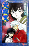 Inuyasha 46 - The Japan Shop