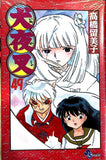 Inuyasha 49 - The Japan Shop