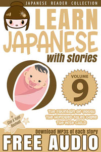 Japanese Reader Collection Volume 9 - The Fountain of Youth [Paperback + Digital Download] - The Japan Shop