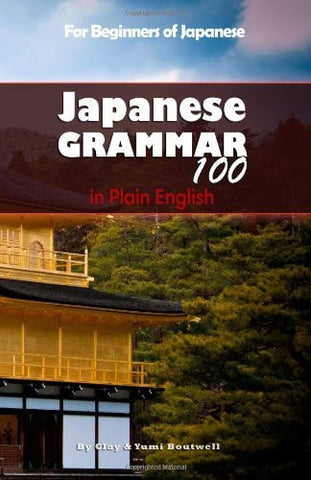 Japanese Grammar 100 in Plain English