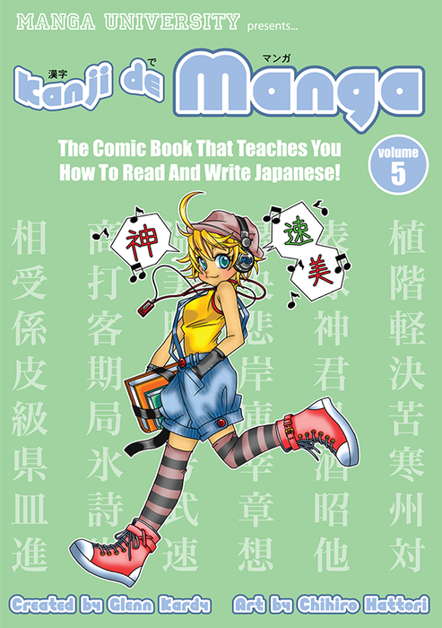 Kanji De Manga Volume 5: The Comic Book That Teaches You How To Read And Write Japanese! - The Japan Shop