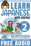 Japanese Reader Collection Volume 2: Momotaro, the Peach Boy - The Japan Shop