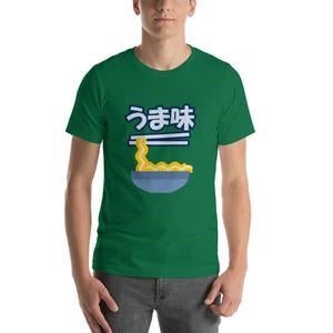 Ramen Noodles Oishii Umami Japanese Soup Short-Sleeve Unisex T-Shirt - The Japan Shop