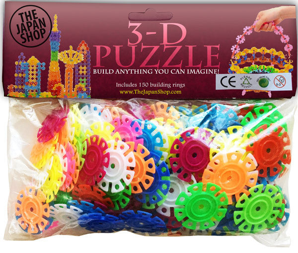 The Japan Shop 3-D Puzzle Set