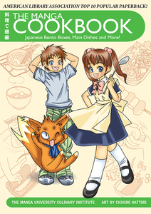 The Manga Cookbook: Japanese Bento Boxes, Main Dishes and More! - The Japan Shop