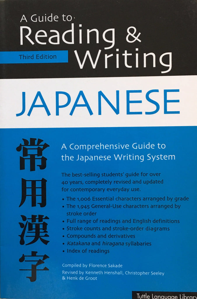 CLOSEOUT: A Guide to Reading and Writing Japanese [3rd Edition] - The Japan Shop