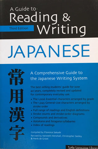 A Guide to Reading and Writing Japanese [3rd Edition] - The Japan Shop