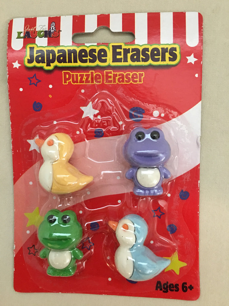 Novelty Japanese Eraser set: Birds and Frogs - The Japan Shop