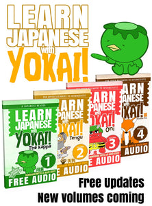 Learn Japanese with Yokai! BUNDLE [DIGITAL DOWNLOAD] - The Japan Shop