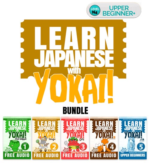 Learn Japanese with Yokai! BUNDLE [DIGITAL DOWNLOAD]