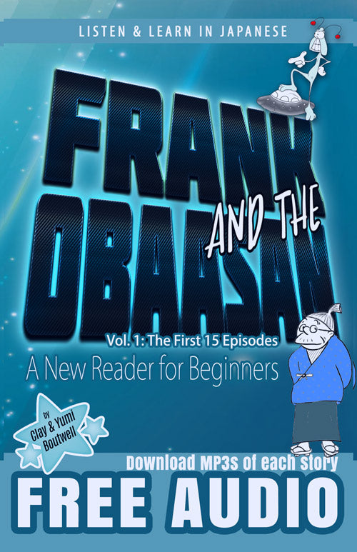 Frank and the Obaasan, a Japanese Reader for Beginners [Digital Download Only] - The Japan Shop