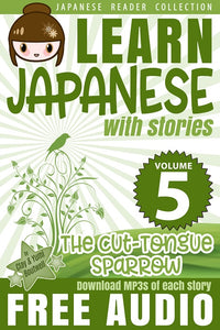 Japanese Reader Collection Volume 5: Shitakiri Suzume Paperback [+ Instant Digital Download] - The Japan Shop