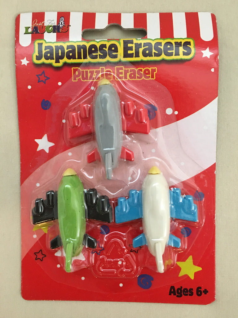 Novelty Japanese Eraser set: Airplanes