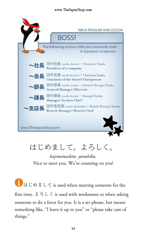 Learn Japanese through Dialogues: Beginning Conversations [Volume 1] - The Japan Shop