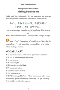 Learn Japanese through Dialogues: at the Restaurant - The Japan Shop