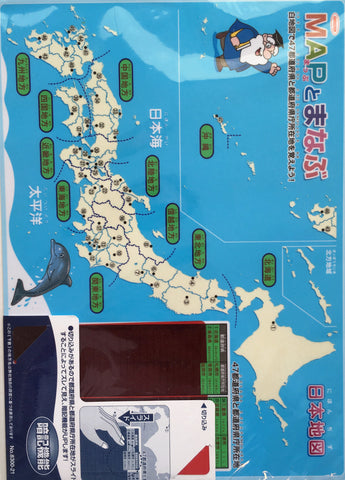 Map of Japan Shitajiki Pencil Board - The Japan Shop