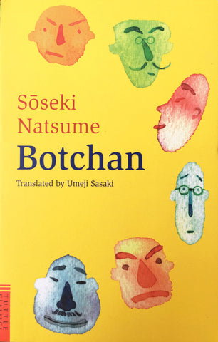 CLOSEOUT: Botchan - The Japan Shop