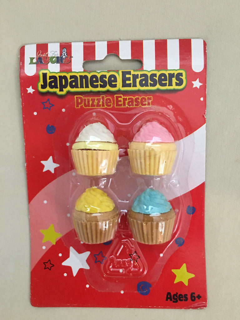 Novelty Japanese Eraser set: Cupcakes - The Japan Shop
