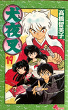 Inuyasha 19 - The Japan Shop