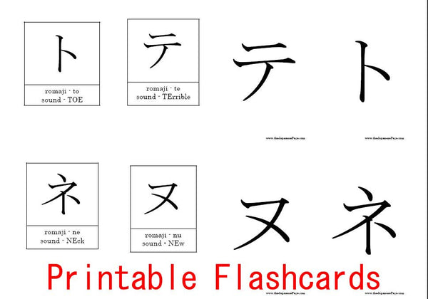 Katakana, the Basics of Japanese - The Japan Shop