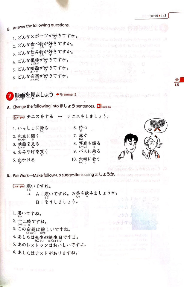 Learn Japanese textbook Genki