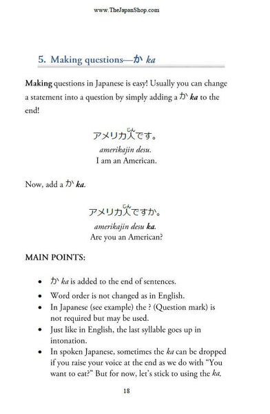 Japanese Grammar 100 in Plain English - The Japan Shop