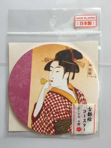 Japanese Ukiyoe Coaster 4 Pieces: Bijin (Beautiful Woman) - The Japan Shop
