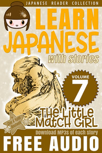 Japanese Reader Collection Volume 7: The Little Match Girl [Paperback + Digital Download] - The Japan Shop