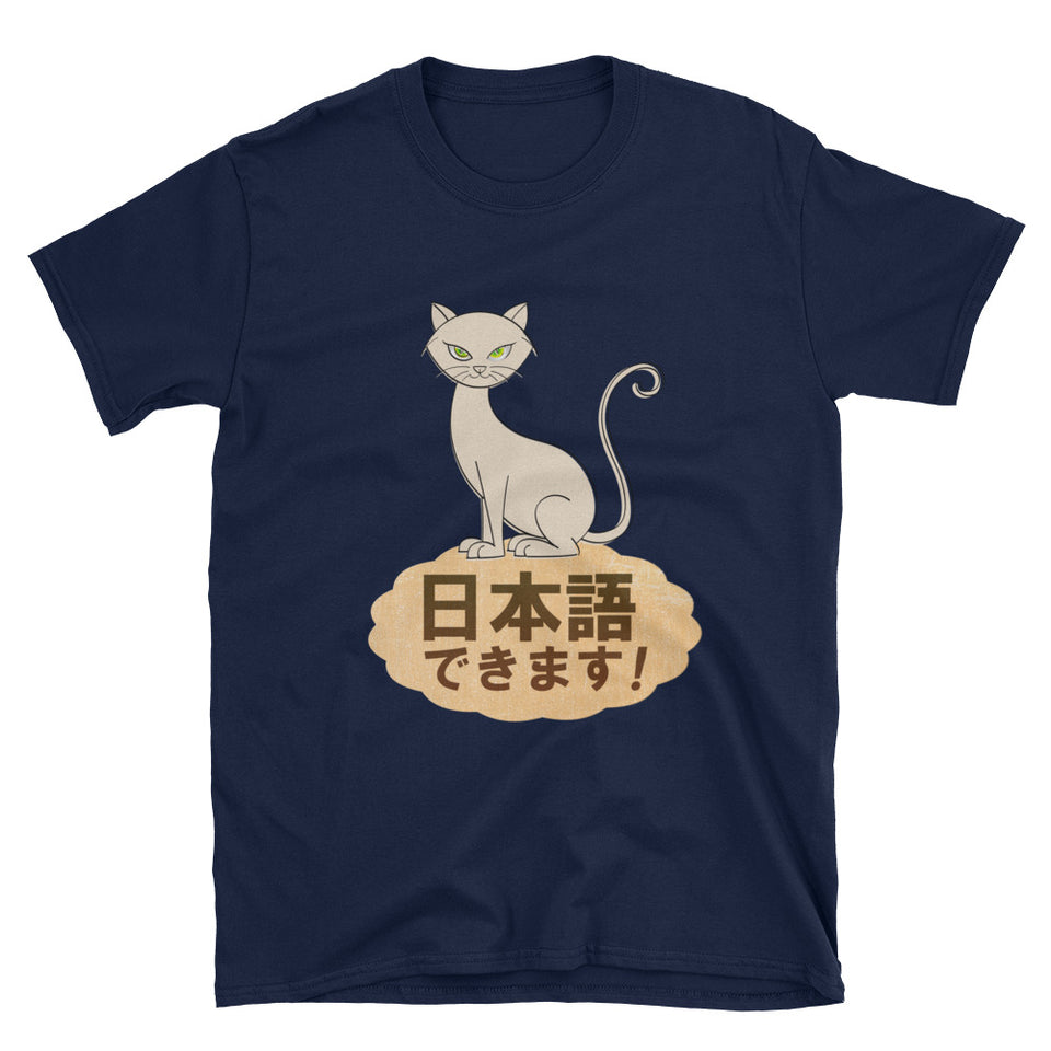 Nihongo Dekimasu I can Speak Japanese Cat Shirt Short-Sleeve Unisex T-Shirt