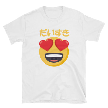Daisuki Love Happy Japanese Smiley Face Emoji Short-Sleeve Unisex T-Shirt - The Japan Shop