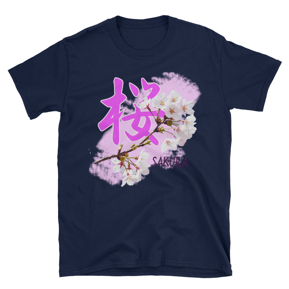 Sakura Cherry Blossoms with Japanese Kanji Short-Sleeve Unisex T-Shirt - The Japan Shop