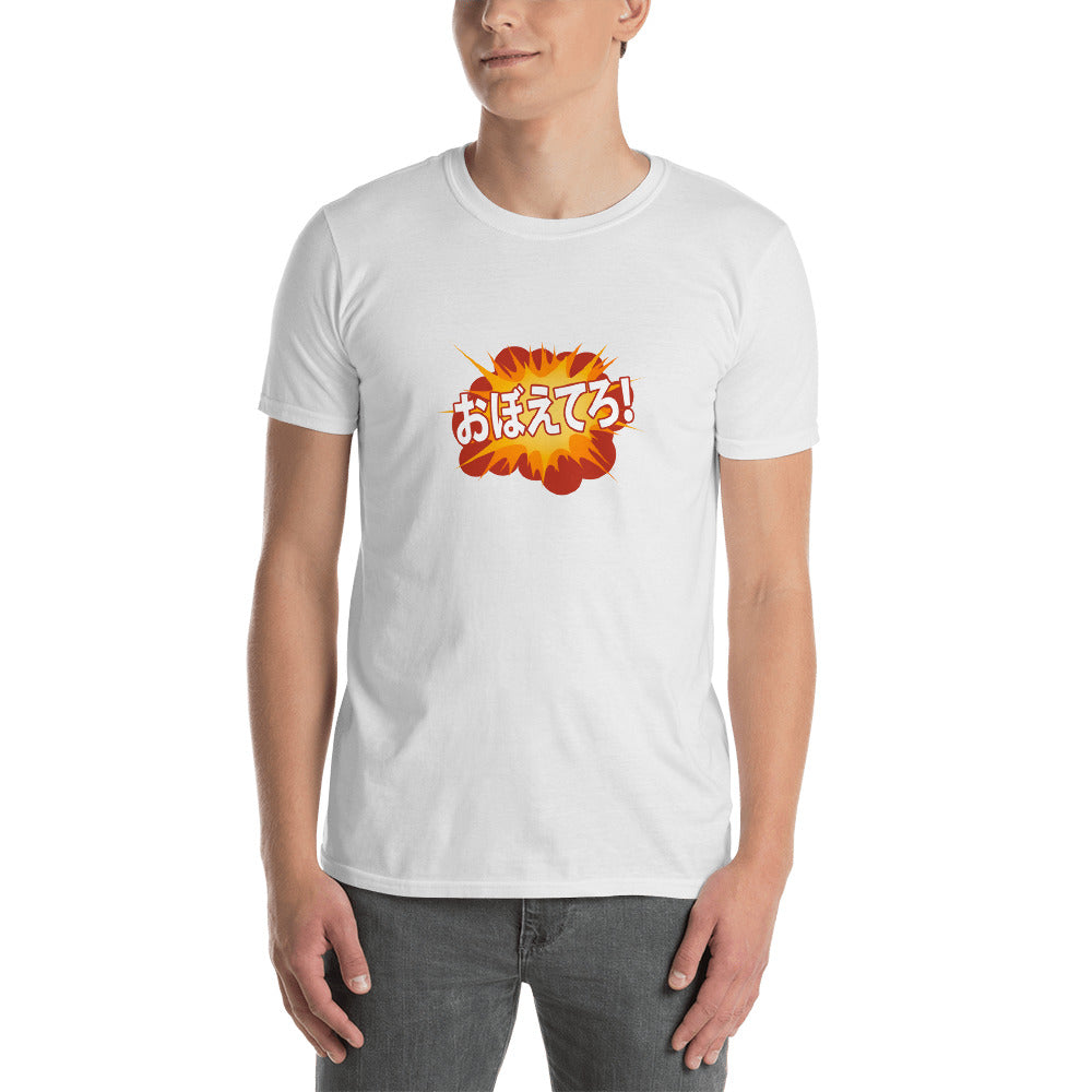 I'll get you for this! in Japanese Short-Sleeve Unisex T-Shirt - The Japan Shop