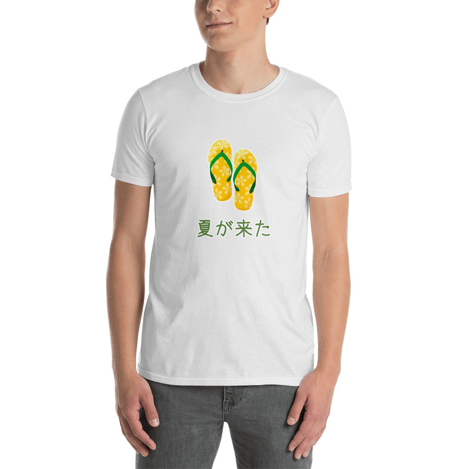 Summer has come in Japanese Short-Sleeve Unisex T-Shirt - The Japan Shop